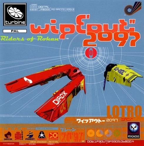 ROR-WipEout_2097_turb1