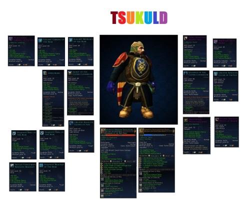 TSUKULDEQ1